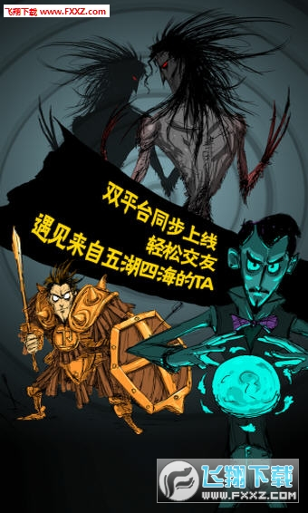 狼人杀狼人游戏背景故事剧情介绍简介