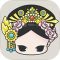 清宫Q传安卓最新破解版 2.0.13.2