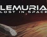 迷失太空Lemuria中文版