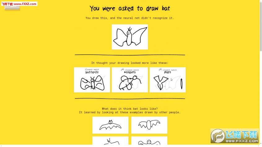Quick Draw截图1