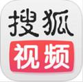 搜狐视频app最新版