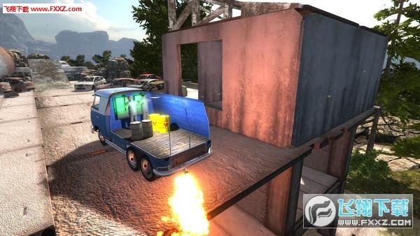 Camper Jumper Simulator截图0