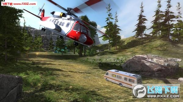 Camper Jumper Simulator截图1