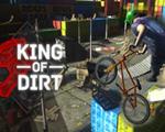 小轮单车(King Of Dirt)中文版