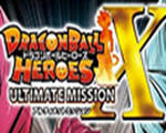 龙珠英雄终极任务X中文版