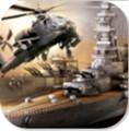 炮艇战:3D战舰手游无限金币版 2.2.8