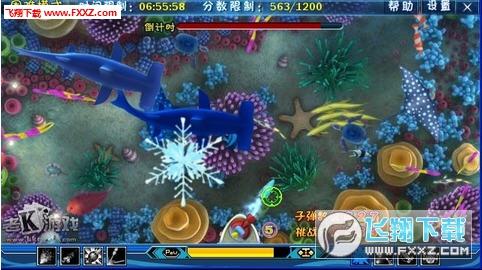 捕鱼达人深海狩猎无限版截图1