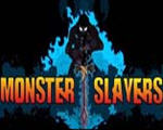 怪物杀手Monster Slayers中文版