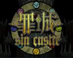 罪城(Sin Castle)下载