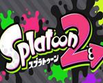 喷射战士2(Splatoon2)下载