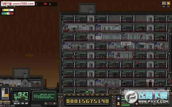 上帝之城监狱帝国截图1