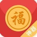 金钻王红包授权码破解版 V1.0免费版