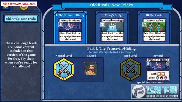战争纪元(Age of Rivals)截图4