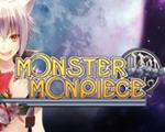 限界凸骑(Monster Monpiece)中文版
