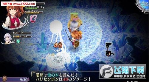 欧米伽迷宫Z截图4