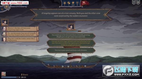 大鲸鱼之路截图1