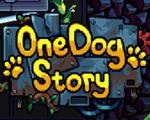 一只狗的故事中文版