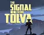 托尔瓦的信号中文版