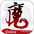 魔与道安卓最新版 1.0.3.14