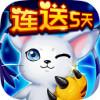 数码暴龙激战手游无限钻石版 1.0.2