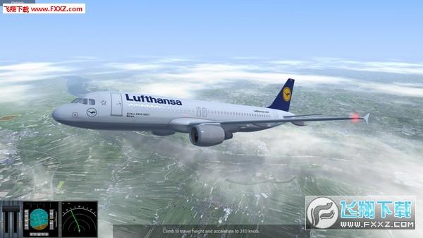 A320客机模拟截图5