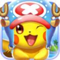 宠物精灵苹果破解版1.5.0