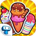 我的冰淇淋车安卓版 1.0.3