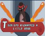 游客绑架了一只熊中文版