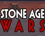 石器时代的战争中文版