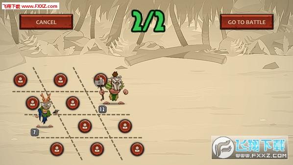 石器时代的战争截图0