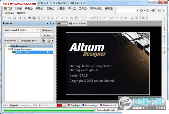 altium designer2017电路设计软件下载|altium 2017版