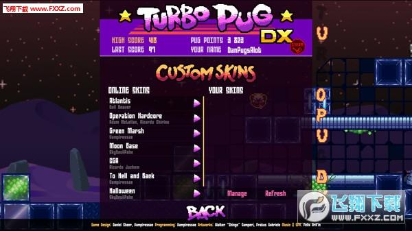 超级巴哥犬DX截图4