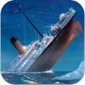 你能逃脱吗泰坦尼克号手机版(附游戏攻略)1.0