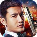 生死狙击无限弹药破解版 1.4.6