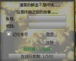 撕裂重罪 新生中文版