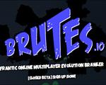 Brutes.io联机版