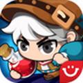 地下城速递安卓最新版 1.0.1