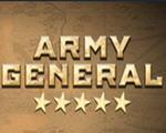 陆军上将(Army General)中文版