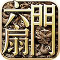 六扇门安卓最新版(附攻略) v1.70