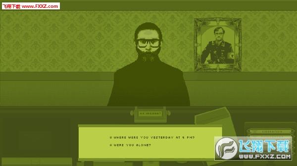 Kommissar截图3