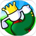超级火柴人高尔夫3    无限金币版v1.7.8