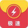 红包扫雷外桂作弊器迎五一极速版 v5.0.3 安卓版