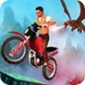 单车之王中文破解版手游 v1.3