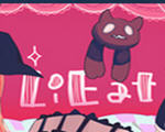 LiEat中文版