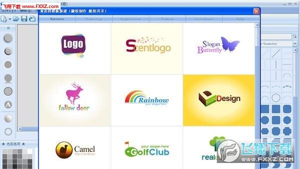 硕思logo签名设计免费版