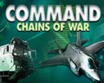 命令:战争之链中文版