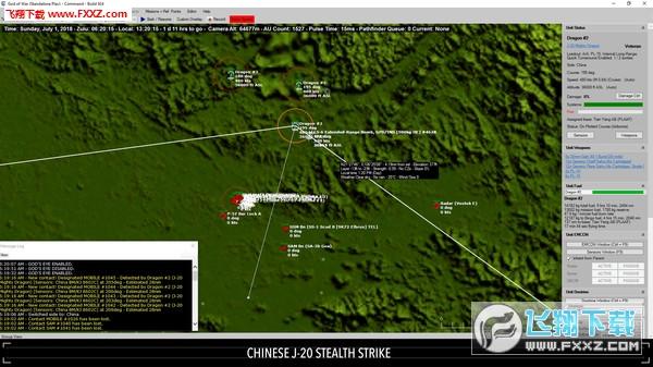 命令:战争之链截图3