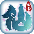 修仙物语手游百度版 1.6.4