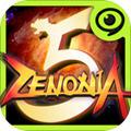 泽诺尼亚传奇5中文版 v1.2.4