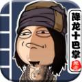 暴走群侠传手游官方apk 1.1.0